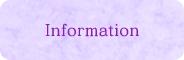 Inforamation
